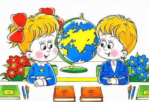 картинка школа