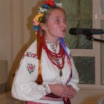Варвара Поварова