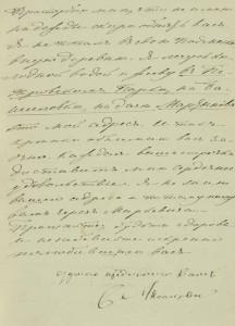 Остання сторінка листа С. Аксакова до Т. Шевченка від 19 червня 1858 р.