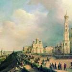 Парад в Кремлі, 1838 р.