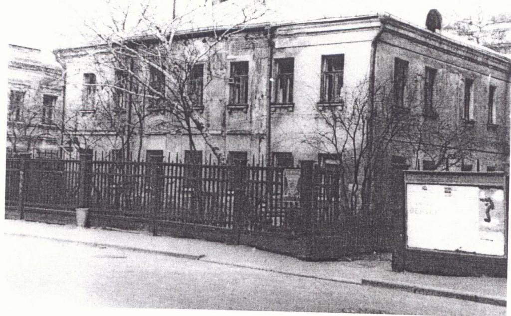 Колишній будинок Щепотьєвої незадовго до знесення в 70-х рр. XX ст.