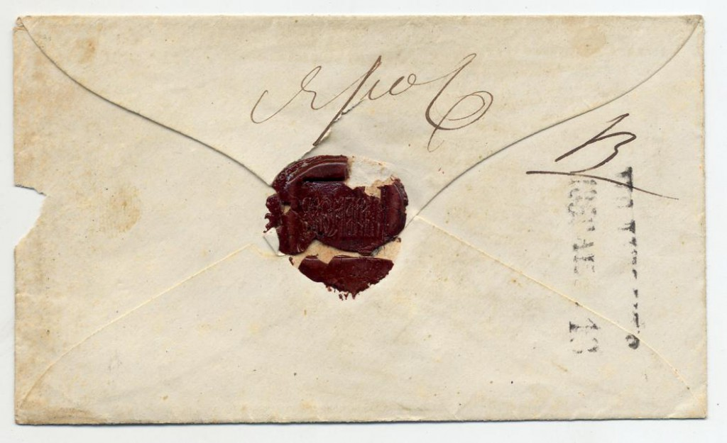 Конверт листа М. Щепкіна до дружини О. Щепкіної з Ярославля від 11 квітня 1858 р. з адресою «В приход Старого Пимена в домі пані Щепотьєвої»