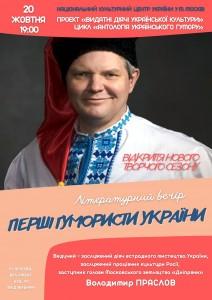 201021